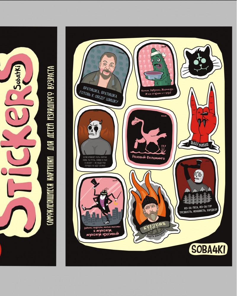 StickerBook 1