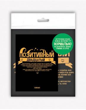 Календарь для блокнота самоклеющийся 11х 8 см.