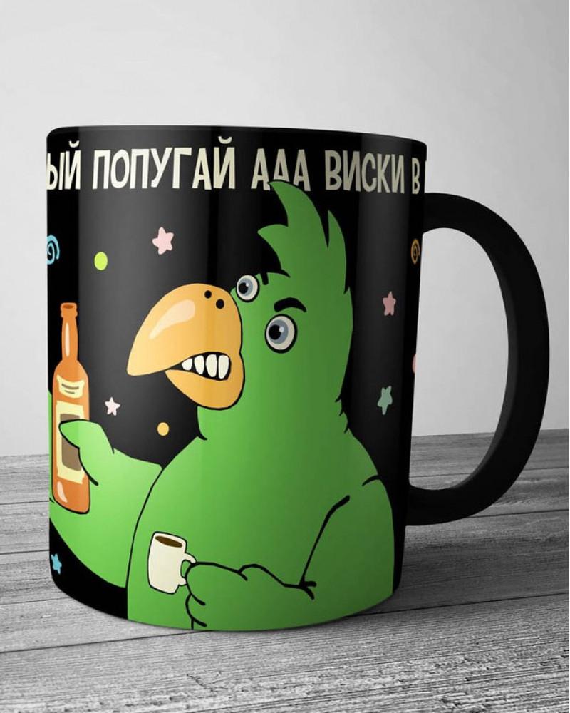 Керамическая кружка  - и Зеленый попугай