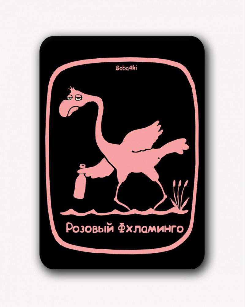 Прямоугольный магнит на холодильник  -  Розовый фхламинго