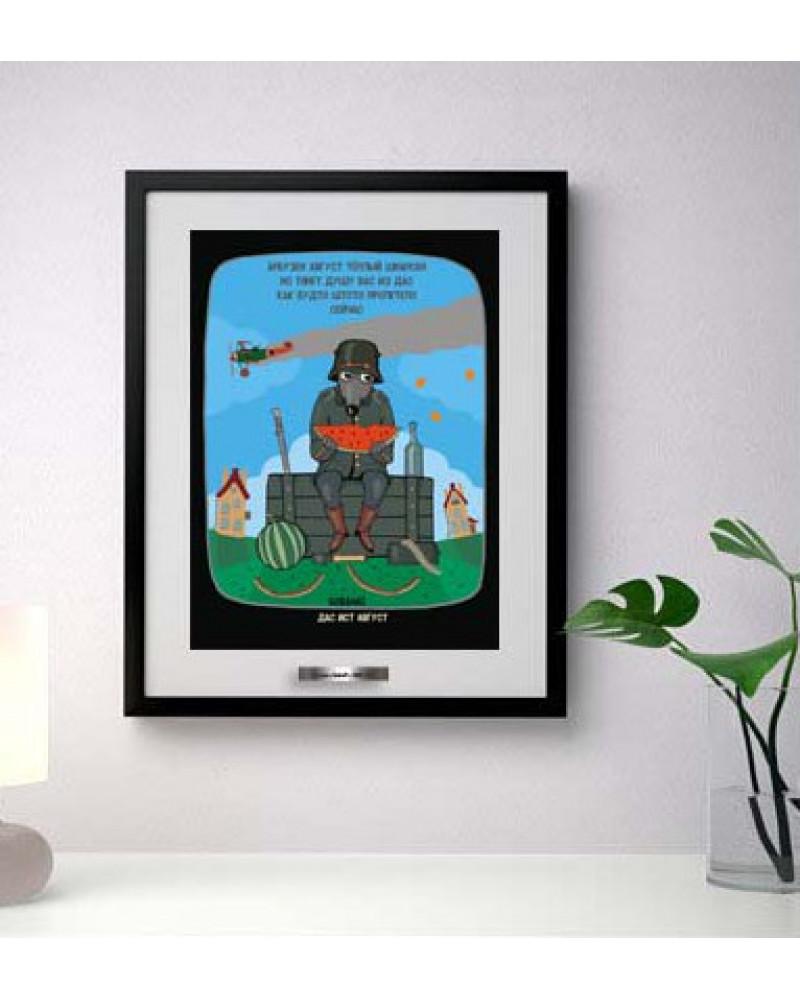 Картина Карл с арбузом. Багет, паспатру, принт, стекло.