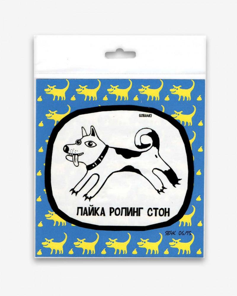 STICKER #Soba4ki. Лайка