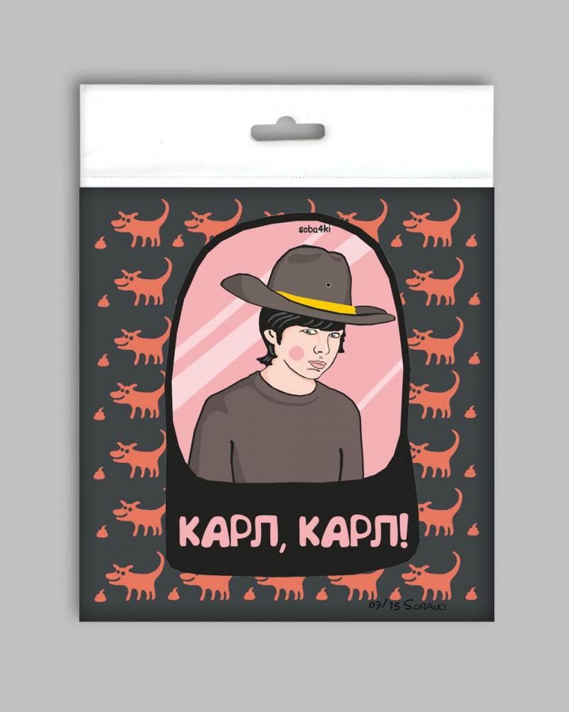 STICKER #Soba4ki.  Карл, Карл!