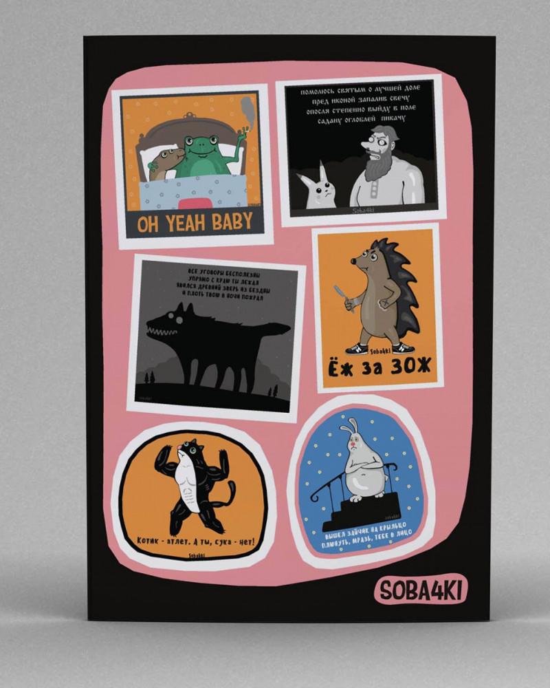 Sticker Book 4