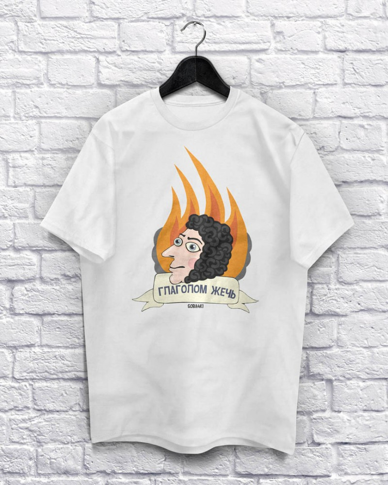 """Хлопковая футболка """"Пушкин"""" белая XXL (S,M,L,ХL)"""