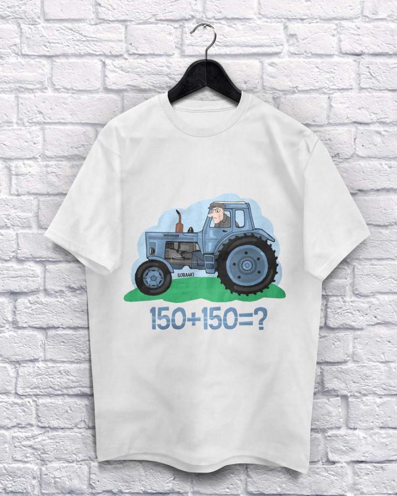 """Хлопковая футболка """"150+150=?"""" белая XXL (S,M,L,ХL)"""