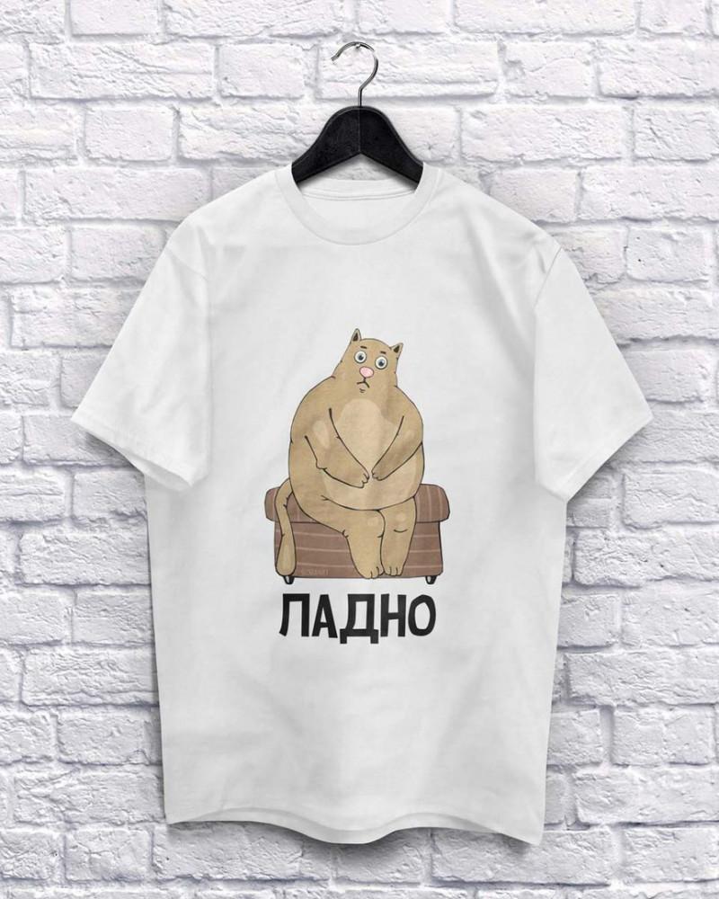 """Хлопковая футболка """"ЛАДНО"""" белая XL (M,L,ХХL)"""