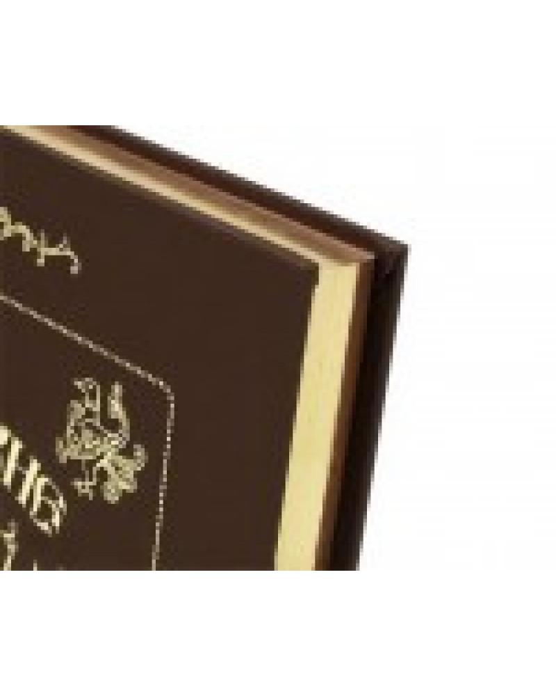"""""""Русские былины"""" (сборник). Книга в подарок."""