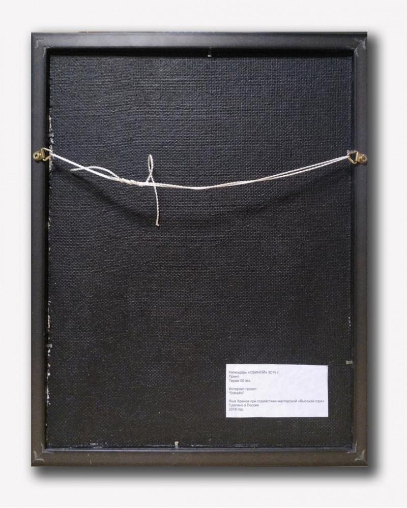 Рисунок Soba4ki Февраль. Багет, паспатру, принт, стекло