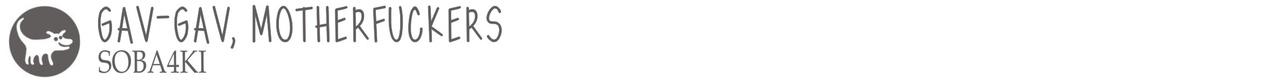 SOBA4KISHOP#2020